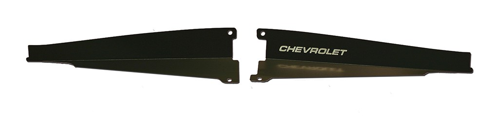 "64 Chevelle Radiator Show Panel - black - with ""Chevrolet"" Engraved"
