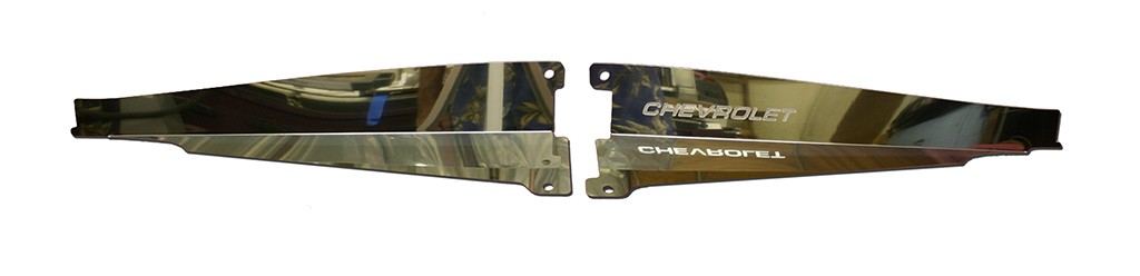 "64 Chevelle Polished Radiator Show Panel - with ""Chevrolet"" Engraved"