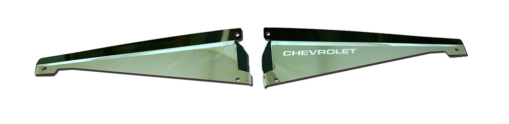 "65 Chevelle Polished  Radiator Show Panel - polished - with ""Chevrolet"" Engraved"