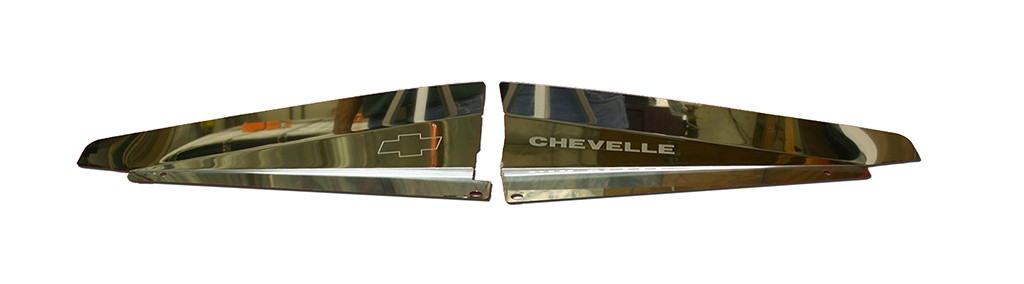 "66 Chevelle Polished Radiator Show Panel - with ""Chevelle""  Engraved"