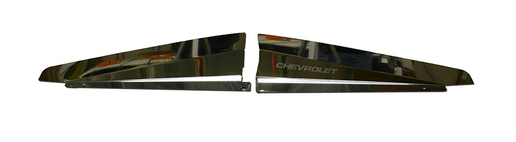 "66 Chevelle Polished Radiator Show Panel - with ""Chevrolet"" Engraved"