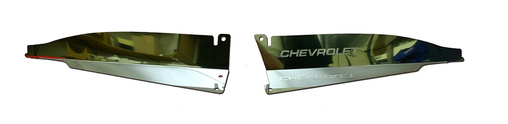 "67 Chevelle Polished  Radiator Show Panel - polished - with ""Chevrolet"" Engraved"