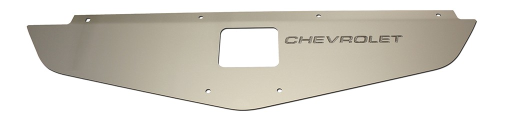"70-72 Chevelle/Monte Carlo Radiator Show Panel - silver satin - with ""Chevrolet"" Engraved"
