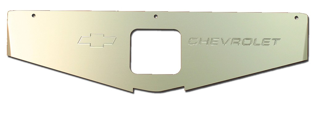 "70-81 Camaro Radiator Show Panel - silver satin - with ""Bowtie/Chevrolet"" Engraved"