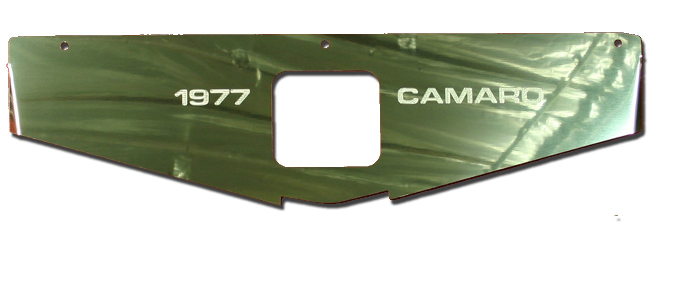 "70-81 Camaro Polished Radiator Show Panel - with ""Camaro"" Engraved"